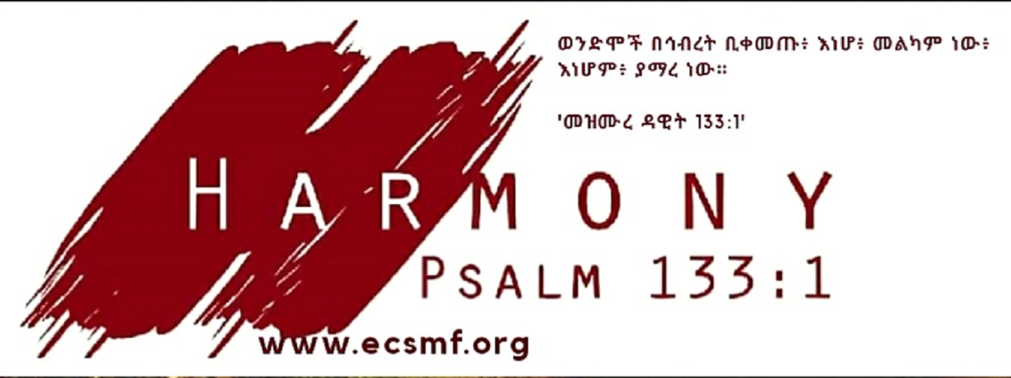 Ethiopian Christian Singers and Musicians Fellowship